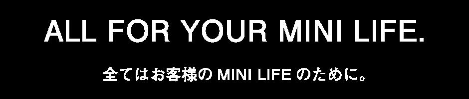 新潟県長岡市のスターレはMINIクーパーを取り扱っています 中古輸入車でも安心して乗れるようご相談